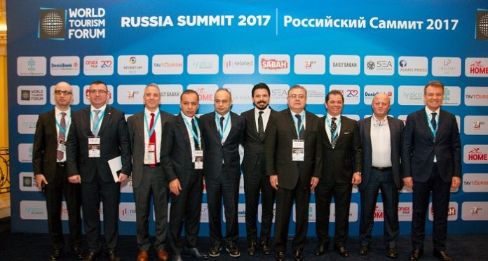 World Tourism Forum 'RussiaSummit 2017'