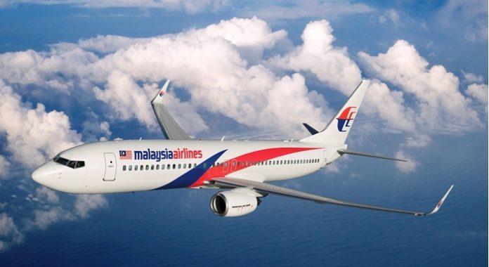 2014 yılında içindeki 239 kişiyle kaybolan Malezya Havayolları'na ait yolcu uçağını denizin altında arama çalışmaları bugün sona erdi.