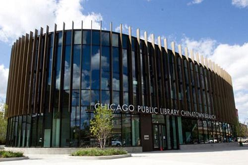 ABD, Chicago Halk Kütüphanesi ile ilgili görsel sonucu