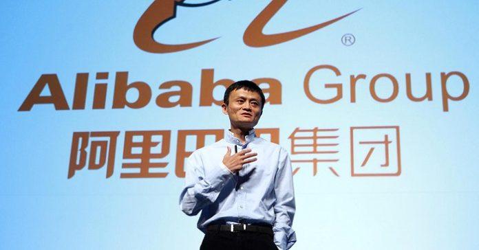 Alibaba kurucusu Jack Ma. Foto: Teknoekip.