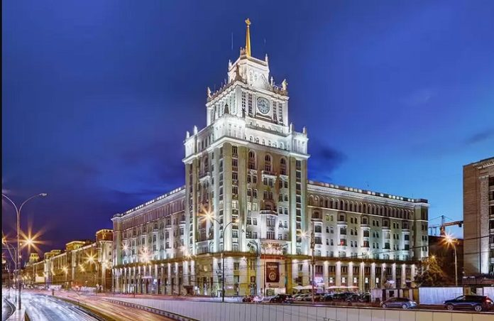 Moskova Pekin Otel